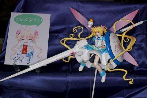 Kaseidaiouhanten_fururu1