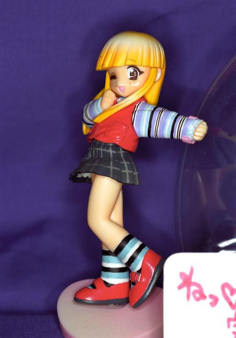 Wonder200wrika1