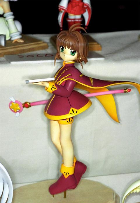 Wonder1999whondarasakura1