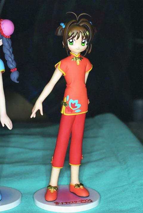 Wonder2001s_cinasakura1