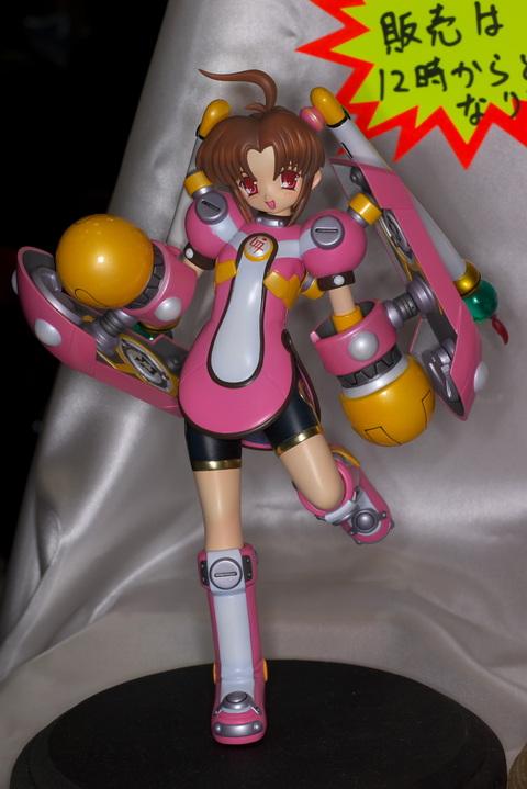 Wonder2008waggressivekinohikari1
