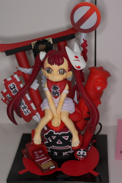Wonder2008wkitsutefu_garako1