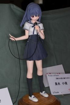 Whf18asukacraft_kosayo6