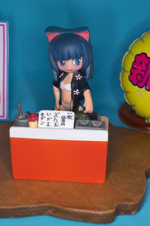 Hc04maruchishinkuyaki2