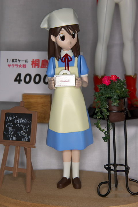 Wonder2005wyakumo_ena1