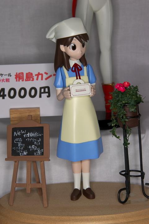 Wonder2005wyakumo_ena2