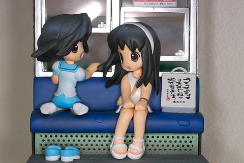 Wonder2008smenu_fukiage5