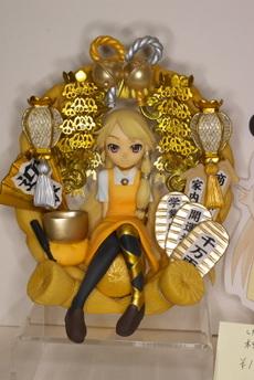Wonder2008skitsutefu_kogane6