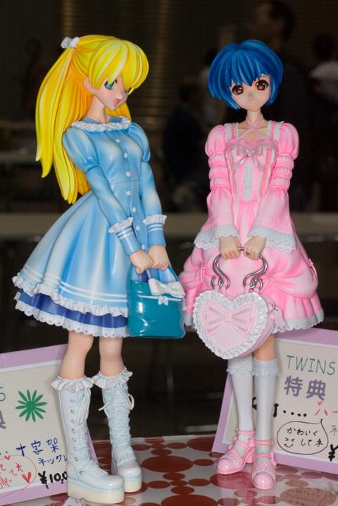 Twins_asukayanami2